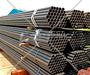 Труба стальная водогазопроводная (ВГП) ГОСТ 3262-75 в Иркутске № 4