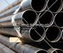 Труба стальная водогазопроводная (ВГП) ГОСТ 3262-75 в Иркутске № 6